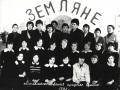 Большесосовская школа. История