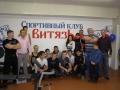 Открытие клуба «Витязь»