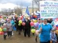 Первомайская демонстрация 2013