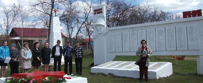 Борцам, погибшим в годы ВОВ 1941-1945