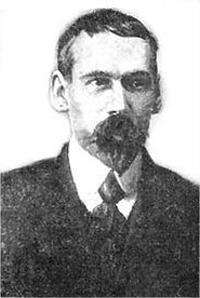Черницын Николай Николаевич