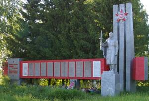 Мемориал Воинам–большесосновцам, участникам ВОВ от благодарных потомков, в честь 30 летия Победы