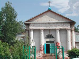 Церковь Святого Василия Великого