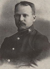 Смородин Иван Александрович